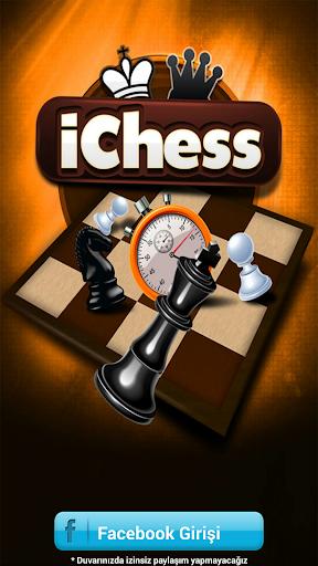 西洋棋 *