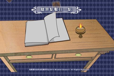 【免費娛樂App】水鏡之漣占卜-APP點子