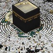 The Kaaba 3D (Free) الكعبة