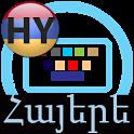 Armenian Keyboard for iKey icon