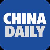 CHINA DAILY (中国日报)