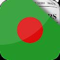 বাংলাদেশের সংবাদ icon