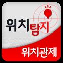 [위치추적 & 위치탐지] 위치탐지 레이더 / 위치추적 icon
