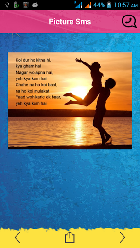 SMS Picture Ki Dukan