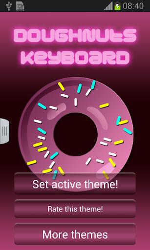 甜甜圈鍵盤