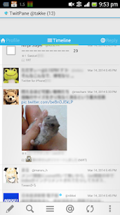 TwitPane for Twitter- screenshot thumbnail