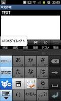 Screenshot of 顔文字ツール Free
