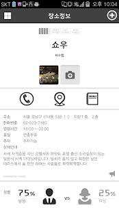 현대카드 MY MENU - screenshot thumbnail