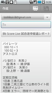 Bb Score Live - screenshot thumbnail