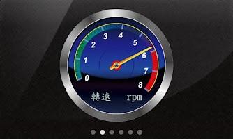 Screenshot of tobe OBDII Information