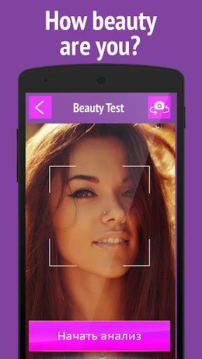 美容面部扫描仪