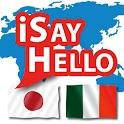 iSayHello Japanese – Italian logo