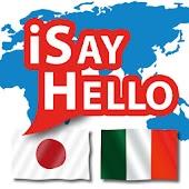 iSayHello Japanese - Italian