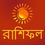 Bangla Rashifal: Horoscope