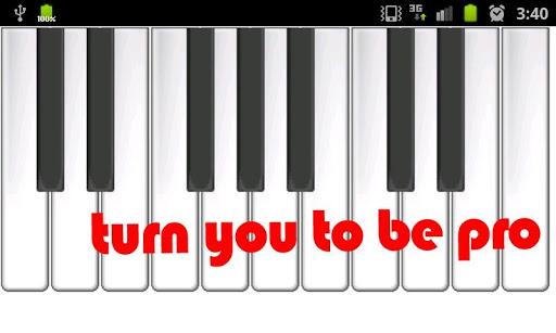 彈鋼琴免費