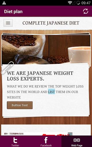 japan diet guid