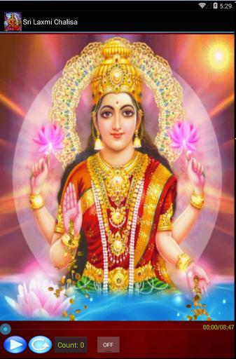 Sri Laxmi Chalisa with Lyrics