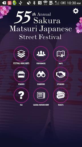 【免費娛樂App】Japanese Street Festival 2015-APP點子