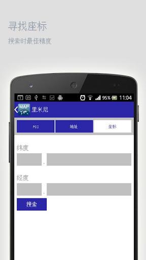 【免費旅遊App】里米尼离线地图-APP點子