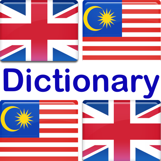 kamus english malay