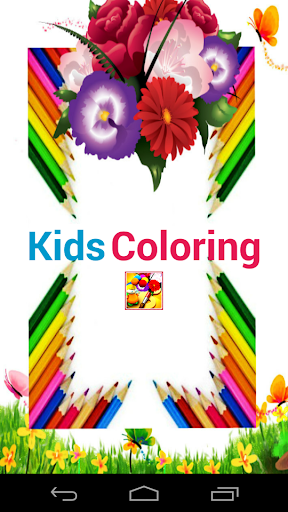 Kids Coloring - Have a Fun