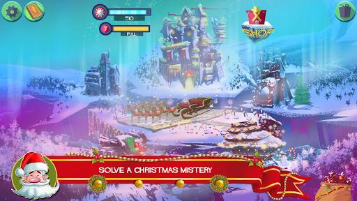 クリスマスストーリー隠しオブジェクト