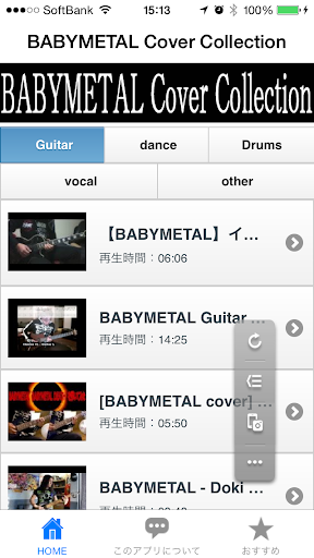 BABYMETAL Cover Collection