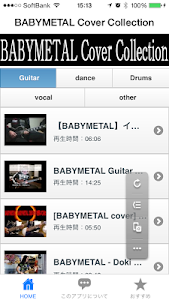 BABYMETAL Cover Collection screenshot 0
