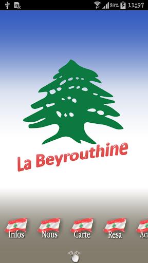 La Beyrouthine