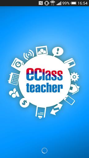 玩免費教育APP|下載eClass Teacher App app不用錢|硬是要APP