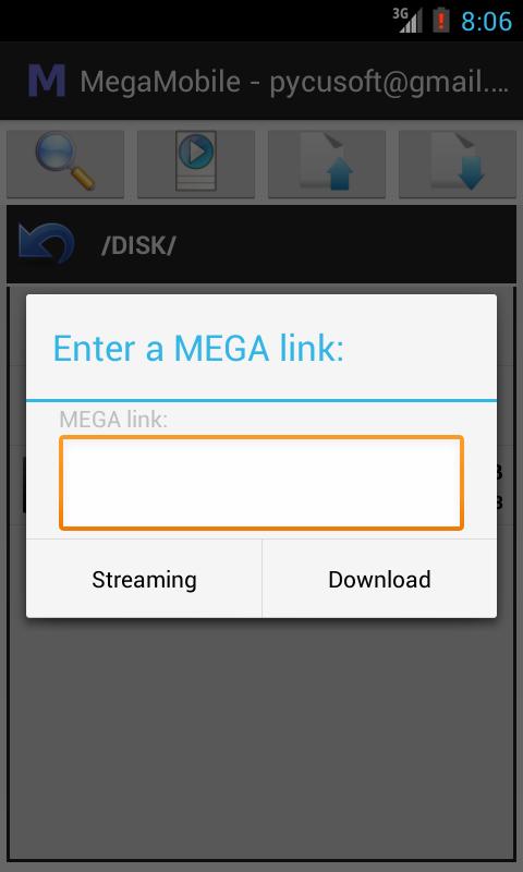 Mega Mobile Streaming - screenshot