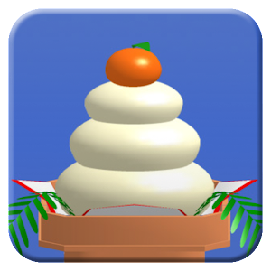 Kagami Mochi for PC and MAC