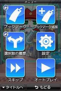 Airs(エアーズ)- screenshot thumbnail