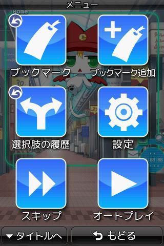 Airs(エアーズ)- screenshot