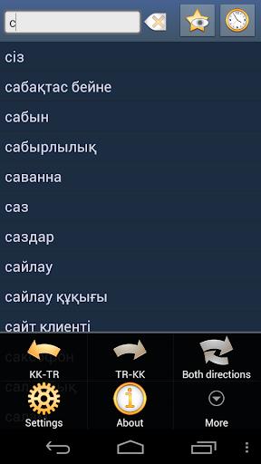 Казахско Турецкий Словарь +