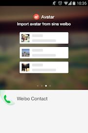 weibo contact Screenshot 3