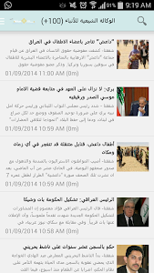 اخباري screenshot 0