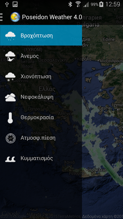 Poseidon Weather 4.0 - screenshot