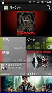 BaBar- screenshot thumbnail