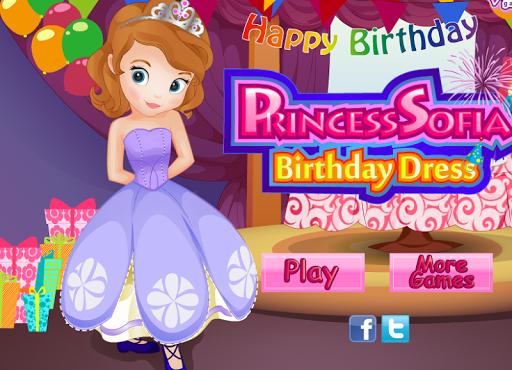 宝贝公主生日换装