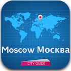 Moscow Guide, Hotels, Weather icon
