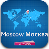 Moscow Guide, Hotels, Weather