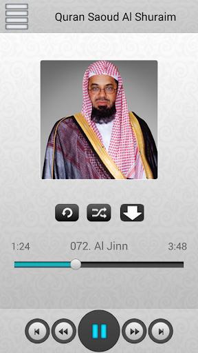 Quran Saoud Al Shuraim