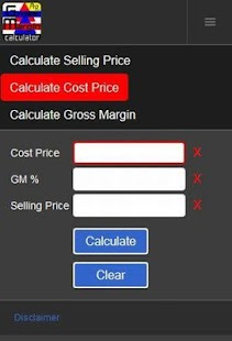 Gross Margin Calculator - Pro - screenshot thumbnail