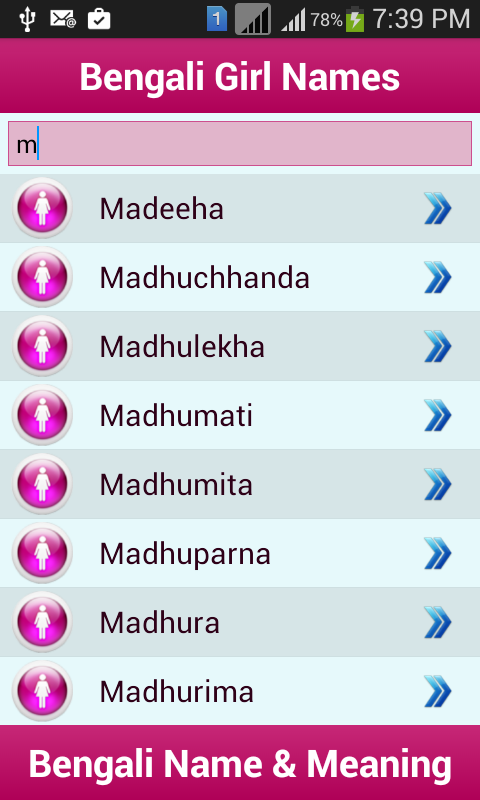 Bengali Baby Names Meaning Screenshot