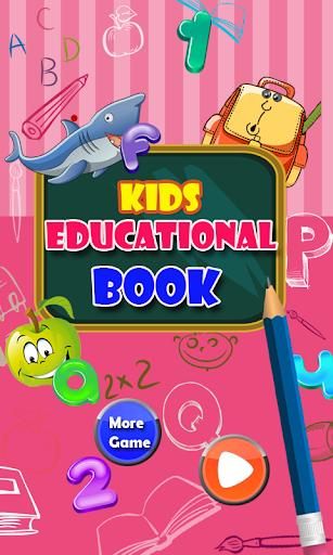 B1-兒童教育遊戲