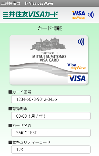 how to get a paywave card