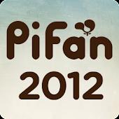 PiFan2012 추천작1