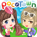 PocoTown(ポコタウン)【無料】きせかえアバターSNS icon