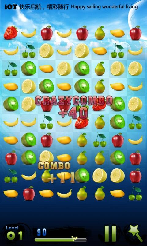 Match Game of Fruit - screenshot